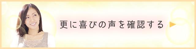 c_banner01